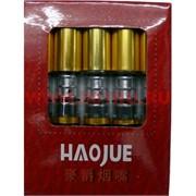 Мундштуки с фильтром Haojue цена за уп из 5 шт