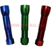 Трубки курительные оптом 3 цвета