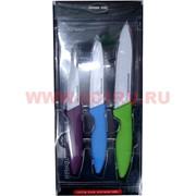 Набор керамических ножей 3 размеров