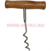 Штопор деревянный с металлом 10 см