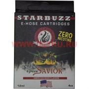 Картриджи Green Savior 4 шт для электронного кальяна Starbuzz (без никотина)