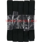 Резинка 20 мм 8 метров, цена за 10 упаковок (черный и белый цвета)