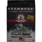 Картриджи Simply Mint 4 шт для электронного кальяна Starbuzz (без никотина)