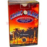 Уголь для кальяна Charcoblaze кокосовый 72 кубика 1 кг