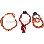 Бусы и браслет из бисера (трансформер) красно-серебристый