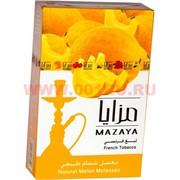 Табак для кальяна Mazaya «Дыня» 50 гр (Иордания мазайя Melon)