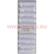 Нитки швейные синтетические №40 белые 200 м, 10 штук