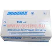 Латексные смотровые перчатки Minimax L 100 штук (нестерильные одноразовые)