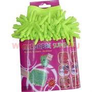 Перчатка для уборки из микрофибры цена за 50 шт