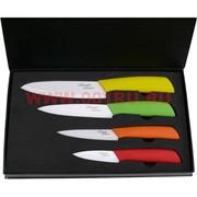 Набор керамических ножей 4 размеров