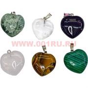 Подвеска «сердца» из натуральных камней большой размер