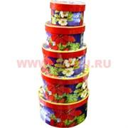 Коробки подарочные 5в1, синие с цветами, цена за 5 шт