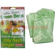 Пакеты для хранения продуктов Green Bags оптом, 150 уп/кор, 20 пакетов/уп