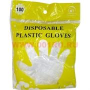 Перчатки одноразовые целлофановые 100 пар/уп, цена за 500 шт/кор