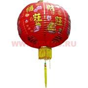 Фонарик красный из рисовой бумаги (абажур для лампы), цена за 2 штуки