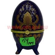 Яйцо шкатулка пасхальное 9,5 см синяя, цена за 144 штуки (рисунки в ассортименте)