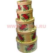 Коробки подарочные 5в1, под дерево с цветами, цена за 5 шт