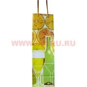 Пакет подарочный пластиковый под бутылку 10х35 см, 24 шт\уп