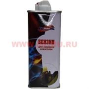 Бензин для зажигалок 133 мл Рунис (Россия), 24 шт/уп