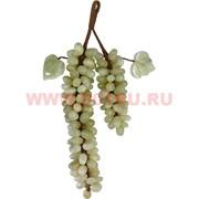 Виноград большой длинный с листиками 36 см