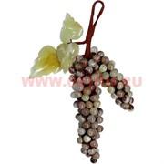 Виноград большой круглый с листиками 35 см