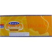 Благовония Satya Super Sandal (Супер Сандал) 6уп х 80 гр, цена за 6 уп