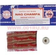 Благовония Satya Nag Champa с подставкой 12уп х 10 палочек, цена за 12 уп
