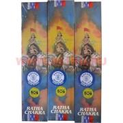 Благовония оптом Satya Ratha Chakra (Ратха Чакра) 12уп/10 гр, цена за 12 уп