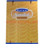 Благовония Satya Super Sandal (Супер Сандал) 12уп х 25 гр, цена за 12 уп