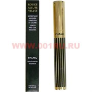 "Тушь Chanel ""Rouge Allure Velvet"" 10 гр"