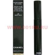 """Тушь для ресниц оптом Chanel """"Smoky Brun 20"""" 6 мл"""