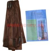 Москитная сетка на магнитах 90-94 см дверная с птичками 7 пар (коричневая)