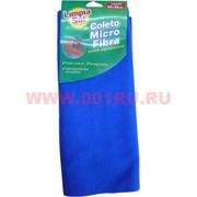 Салфетки из микрофибры Limpia Sol 60х80 см 10 цветов 144 шт/кор