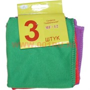 Салфетки из микрофибры набор из 3 шт (30х30см) 200 шт/кор цена за 10 шт