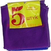 Салфетки из микрофибры набор из 5 шт (25х25см) 200 шт/кор цена за уп из 10 шт
