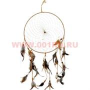 Ловушка снов 30 см диаметр, цена за шт (12 шт/уп)