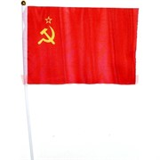 "Флаг СССР 14х21 см ""Серп и Молот"" 12 шт/бл (2400 шт/кор)"