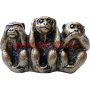 Нэцке, Три обезьяны