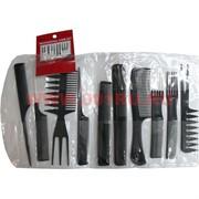 Набор стилиста 12 предметов цвет черный, цена за упаковку 12 шт