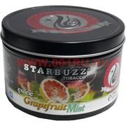 "Табак для кальяна оптом Starbuzz 100 гр ""Grapefruit Mint Exotic"" (грейпфрут с мятой) USA"