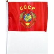 """Флаг СССР 16х24 см """"Герб"""" 12 шт/бл (2400 шт/кор)"""