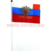 Флаг России 0 размер 10 на 15 см, 12 шт/бл (2400 шт/кор)