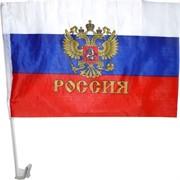Флаг России на машину 30х45 см с креплением 12 шт/бл (360 шт/кор)