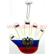 """Подвеска в машину на присоске """"рука флаг России"""" большая, цена за 12 шт"""