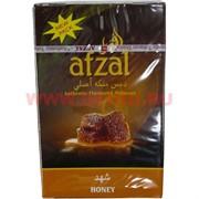 Табак для кальяна Afzal 50 гр Honey Индия (мед)