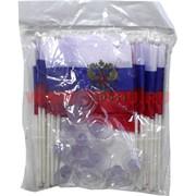 Флаги России на присоске (пара), цена за 12 пар