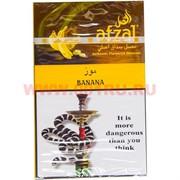 Табак для кальяна Afzal 50 гр Banana Индия (банак) афзал оптом купить