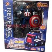 Игрушка-трансформер Капитан Америка большая