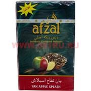 Табак для кальяна Afzal 50 гр Pan Apple Splash Индия (яблоко с ягодами)