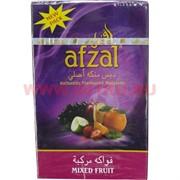 Табак для кальяна Afzal 50 гр Mixed Fruit Индия (мультифрукт)
